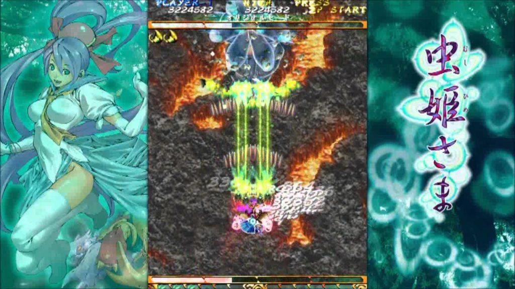 Mushihimesama HD (Xbox 360)