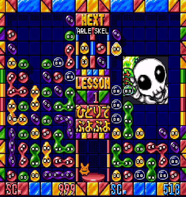 Screenshot de Super Puyo Puyo
