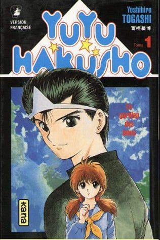 Yu Yu Hakusho Tome 1, là où tout à commencer...